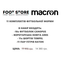 11 Sets Macron Canopus & Tempel & Ares